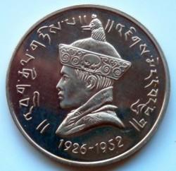 Mynt > 1rupee, 1966 - Bhutan  (40th Anniversary - Accession of Jigme) - obverse