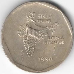 Монета > 2рупии, 1990 - Индия  - reverse