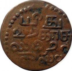 Moneta > 2½cash, 1807 - Indie - Brytyjskie  (Bez daty) - obverse