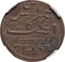 Moneta > 5kašai, 1807 - Indija - Britų  (Skersmuo 21 mm) - obverse
