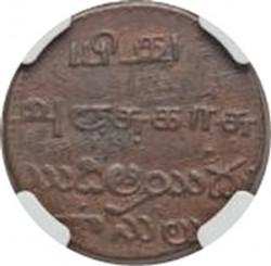 Moneta > 5kašai, 1807 - Indija - Britų  (Skersmuo 21 mm) - reverse