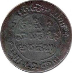 Moneta > 10kašų, 1807 - Indija - Britų  (Tik persiškas užrašas) - reverse