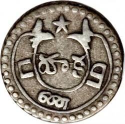Moneta > 1fanamas, 1808 - Indija - Britų  - reverse