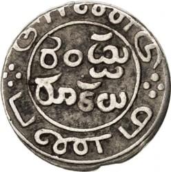 Moneta > 2fanamai, 1807 - Indija - Britų  (Apskritimas reverso centre) - reverse