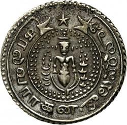 Moneta > ¼pagodos, 1808 - Indija - Britų  - reverse