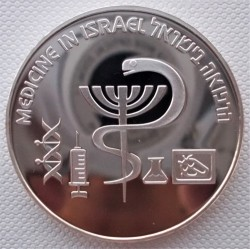 Coin > 1newsheqel, 1995 - Israel  (47th Anniversary of Independence) - obverse