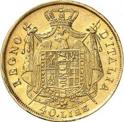 Монета > 40лір, 1807-1814 - Італія  - reverse