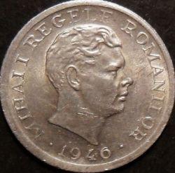 Moneta > 500lėjų, 1946 - Rumunija  - obverse