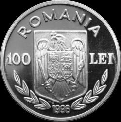 Moneta > 100lei, 1996 - Romania  (UEFA Euro 1996) - obverse