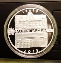 Монета > 200крон, 2018 - Чехия  (200 лет Национальному музею) - reverse