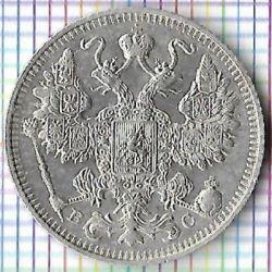 Munt > 15kopeks, 1867-1917 - Rusland  - reverse