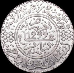 Coin > 5dirham, 1882-1896 - Morocco  - obverse