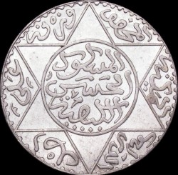 Монета > 5дирхамiв, 1882-1896 - Марокко  - reverse