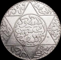 Монета > 5дирхамов, 1882-1896 - Марокко  - reverse