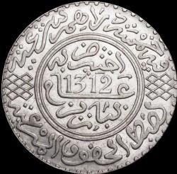 Монета > 5дирхамов, 1882-1896 - Марокко  - obverse