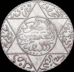 Moneta > 5dirham, 1882-1896 - Maroko  - reverse