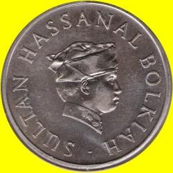 Pièce > 1dollar, 1979-1992 - Brunei  - obverse