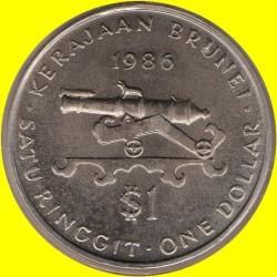 Pièce > 1dollar, 1979-1992 - Brunei  - reverse