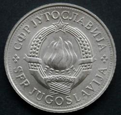 Münze > 5Dinar, 1976 - Jugoslawien  - obverse
