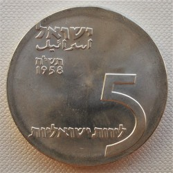 Mynt > 5 lirot, 1958 - Israel  (10th Anniversary of Independence) - obverse