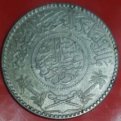 Moneda > ½riyal, 1955 - Arabia Saudita  - obverse