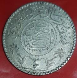 Moneda > ½riyal, 1955 - Arabia Saudita  - reverse