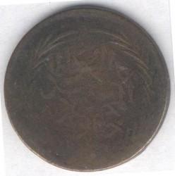 Монета > 6насри, 1847-1855 - Тунис  - obverse