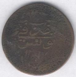 Монета > 6насри, 1847-1855 - Тунис  - reverse