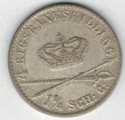 سکه > 4ریسبانکاسکیلینگ, 1841-1842 - دانمارک  - reverse