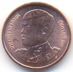 Münze > 25Satang, 2018 - Thailand  - reverse