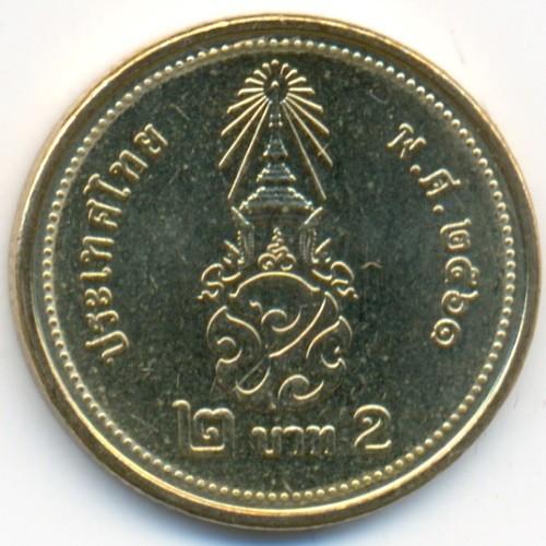 2 Baht 2018 Thailand Münzen Wert Ucoinnet