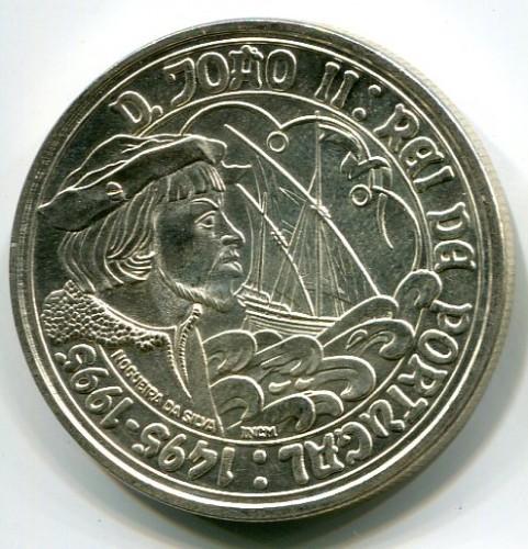 PORTUGAL 1000 ESCUDOS 500TH ANNIVERSARY DEATH OF JOHN II 1995 SILVER KM 685