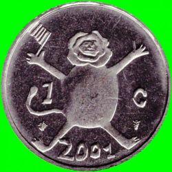 Monedă > 1gulden, 2001 - Regatul Țărilor de Jos  (Last Gulden, child art design - Lion) - obverse