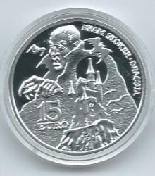 Монета > 15евро, 2018 - Ирландия  (Брэм Стокер - Дракула) - obverse