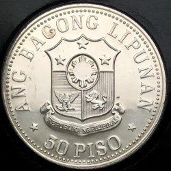 Moneda > 50 pesos, 1977 - Filipinas  (Inauguration of the Security Plant and Minting Complex) - obverse
