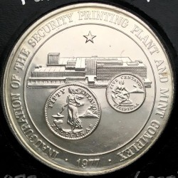 Moneda > 50 pesos, 1977 - Filipinas  (Inauguration of the Security Plant and Minting Complex) - reverse