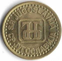 "Moneta > 1dinar, 1994 - Jugosławia  (""ДИНАР DINAR"" /kolor żółty/) - reverse"