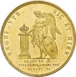 Кованица > 30ducat, 1850-1852 - Две Сицилије  - reverse