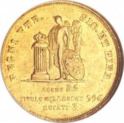 Кованица > 3ducat, 1831-1837 - Две Сицилије  - reverse