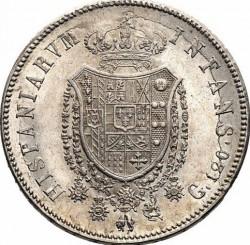 Moneda > 120grani, 1817-1818 - Dos Sicilias  - reverse