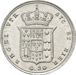 Кованица > 20grani, 1839-1859 - Две Сицилије  - reverse