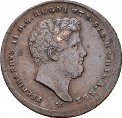 Кованица > 2tornesi, 1857-1859 - Две Сицилије  - obverse