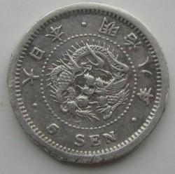 Münze > 5Sen, 1873-1877 - Japan  - obverse