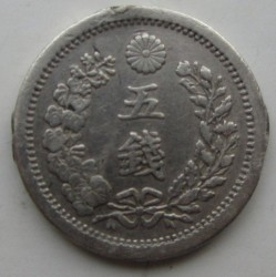 Münze > 5Sen, 1873-1877 - Japan  - reverse