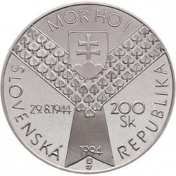 Moneta > 200corone, 1994 - Slovacchia  (50° anniversario - Sbarco in Normandia) - obverse