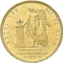 Кованица > 30ducat, 1844-1848 - Две Сицилије  - reverse