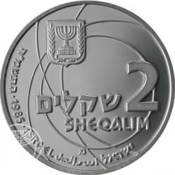Moneta > 2sheqalim, 1985 - Israele  (37° anniversario dell'indipendenza) - obverse