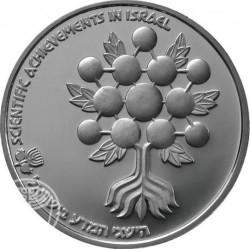 Moneta > 2sheqalim, 1985 - Israele  (37° anniversario dell'indipendenza) - reverse