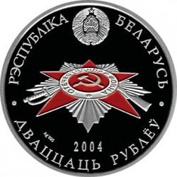 Moneda > 20rublos, 2004 - Bielorrusia  (60 aniversario de la Liberación - Guerreros Soviéticos - ) - obverse