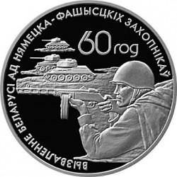 Moneda > 20rublos, 2004 - Bielorrusia  (60 aniversario de la Liberación - Guerreros Soviéticos - ) - reverse